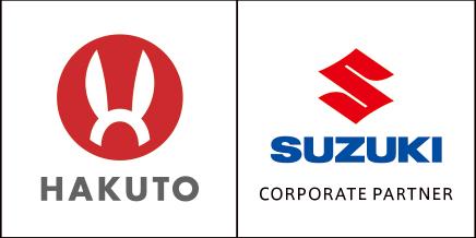 HAKUTO_Suzuki_logo